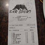 Φωτογραφία: Bar Sport