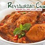 Bilde fra Restaurant Chilli