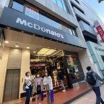 صورة فوتوغرافية لـ McDonald's Shibuya