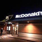McDonald's Restaurant, Opelkreisel