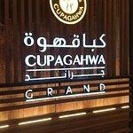 صورة فوتوغرافية لـ Cupagahwa Grand