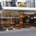 Ziogas bakery - Lamia, Greece