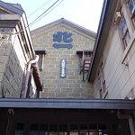 Valokuva: Kitaichi Hall
