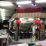 Koti Restaurant照片