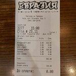 Отличные цены))