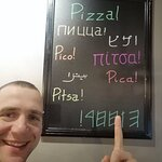 Bilde fra Ankeret Pizza Havnekontoret