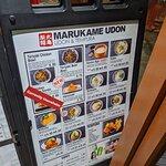 תמונה של Marukame Udon Waikiki
