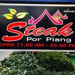 Steak Por Piang照片