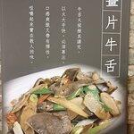 Dongshi Niu Jia Zhuang照片