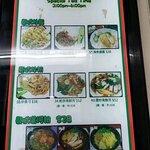 真心泰国菜馆 (旺角)照片