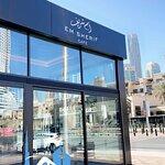 صورة فوتوغرافية لـ Em Sherif Restaurant Dubai