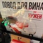 صورة فوتوغرافية لـ Korzhov