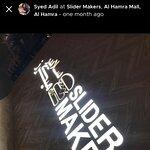 صورة فوتوغرافية لـ Slider Makers