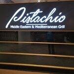 صورة فوتوغرافية لـ Pistachio Middle Eastern & Mediterranean Grill