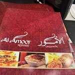 صورة فوتوغرافية لـ Al amoor resturant