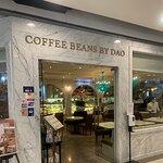 ภาพถ่ายของ Coffee Beans By Dao