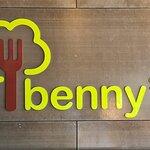 ภาพถ่ายของ เบนนี่ส์คาเฟ่