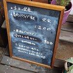 19.12【定食堂金剛石】お店の看板