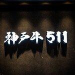 Foto de Kobe Beef 511