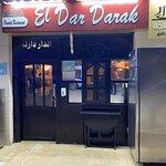 صورة فوتوغرافية لـ El Dar Darak Restaurant