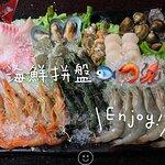 小蒙牛頂級麻辣養生鍋 板橋店照片