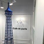 카페 드 파리 명동점의 사진