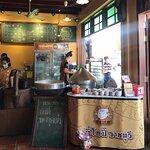 ภาพถ่ายของ อาตี๋โกปี๊ ร้านกาแฟ