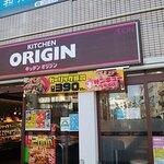 早稲田のキッチンオリジン