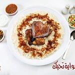 صورة فوتوغرافية لـ سلطان الشواية