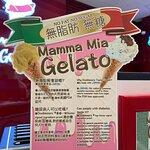 Mamma Mia Gelato照片
