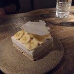 Torta helada de banana