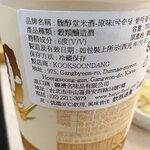 韓虎嘯- 台中JMall門市照片