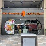 صورة فوتوغرافية لـ Shish Shawerma Corniche