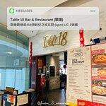 Table 18 Dining Cafe & Bar照片