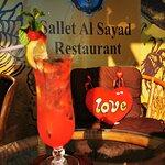 صورة فوتوغرافية لـ Sallet Al Sayad