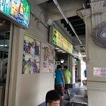 ภาพถ่ายของ Leong Kee (Klang) Bah Kut Teh