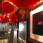 ภาพถ่ายของ JW Cafe