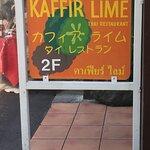 ภาพถ่ายของ Kaffir Lime