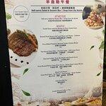 Mr steak buffet a la minute照片