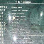 ภาพถ่ายของ Mak's Noodle (Mak Un Kee)