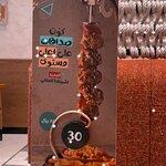 صورة فوتوغرافية لـ Nando's Granada Mall