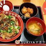 Photo of Sukiya