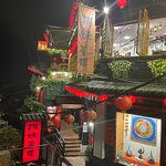 Photo of Jiu Fen A Mei Tea  House
