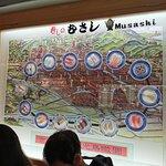 Musashi回转寿司(JR京都站八条口店)照片