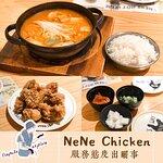 NeNe Chicken (朗豪坊)照片