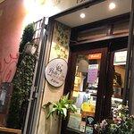 Photo de Pasta e Vino Osteria