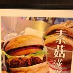 Burger Joys (太益樓)照片