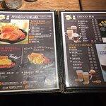 意樂餐廳照片