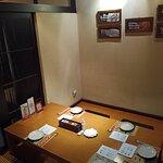 Foto Kawano