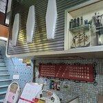 ภาพถ่ายของ Mido Cafe
